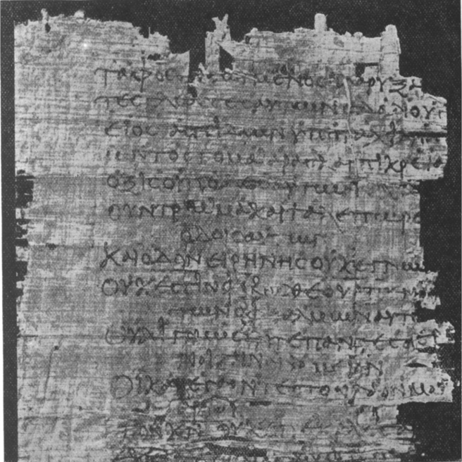 Pslater Fragment from Septuagint